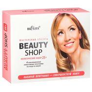 """Подарочный набор """"Beauty Shop 25+"""" (4 косметических средства)"""