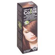 """Оттеночный бальзам для волос """"Color Lux"""" тон: 09, золотисто-коричневый (10492115)"""