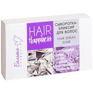 """Сыворотка-эликсир для волос """"Hair Happiness"""" (40 мл)"""