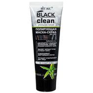 """Маска-скраб для лица """"Black Clean"""" (75 мл)"""