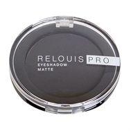 "Тени для век ""Relouis Pro Eyeshadow Matte"" тон: 17, carbon"