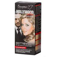 """Крем-краска для волос """"Hollywood color"""" тон: 326, бритни"""