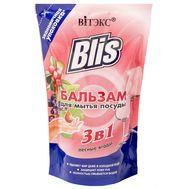"""Бальзам для мытья посуды 3в1 """"Лесные ягоды"""" (470 мл)"""
