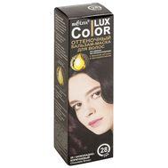"""Оттеночный бальзам-маска для волос """"Color Lux"""" тон: 28, шоколадно-коричневый; 100 мл (10700547)"""