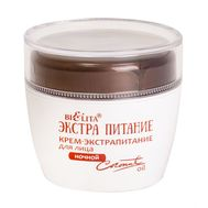 """Ночной крем для лица """"Coconut Oil"""" (50 мл)"""