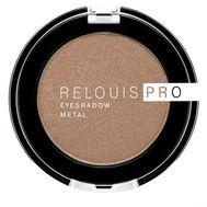 "Тени для век ""Relouis Pro Eyeshadow Metal"" тон: 54, amber (10624082)"