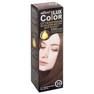 """Оттеночный бальзам-маска для волос """"Color Lux"""" тон: 23, тёмно-русый; 100 мл (10700529)"""