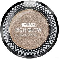 "Тени для век ""Rich Glow"" тон: 07, space gold"