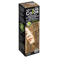 """Оттеночный бальзам для волос """"Color Lux"""" тон: 06, русый (10492105)"""