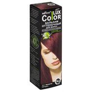 """Оттеночный бальзам для волос """"Color Lux"""" тон: 14.1, махагон (10492140)"""