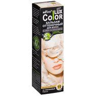 """Оттеночный бальзам для волос """"Color Lux"""" тон: 15, платиновый (10492179)"""