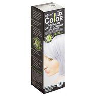 """Оттеночный бальзам для волос """"Color Lux"""" тон: 18, серебристо-фиалковый"""