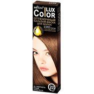 """Оттеночный бальзам-маска для волос """"Color Lux"""" тон: 22, золотисто-русый; 100 мл (10700526)"""
