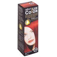 """Оттеночный бальзам-маска для волос """"Color Lux"""" тон: 24, огненный агат; 100 мл (10700535)"""