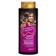 """Шампунь для волос """"Восхитительные локоны"""" (400 мл)"""