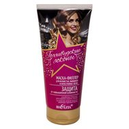 """Маска-филлер для волос """"Защита от повышенной влажности"""" (200 мл) (10811901)"""
