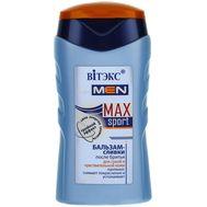 """Бальзам-сливки после бритья """"Для сухой и чувствительной кожи"""" (150 мл)"""