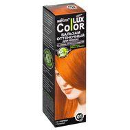 """Оттеночный бальзам для волос """"Color Lux"""" тон: 01, корица (10492045)"""