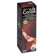 """Оттеночный бальзам для волос """"Color Lux"""" тон: 03, красное дерево (10492085)"""