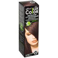"""Оттеночный бальзам для волос """"Color Lux"""" (тон: 12, коричневый бургунд) (10492125)"""