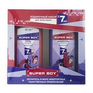 """Подарочный набор детский """"Super boy"""" (шампунь, гель для душа)"""