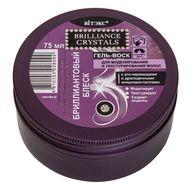 """Гель-воск для укладки волос """"С pro-керамидами и драгоценными микрокристаллами"""" (75 мл) (10826989)"""