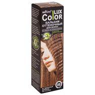 """Оттеночный бальзам для волос """"Color Lux"""" (тон: 08, молочный шоколад) (10492111)"""