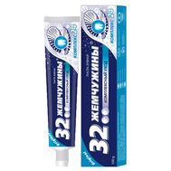 "Зубная паста ""Комплексный уход"" (100 г) (10322442)"