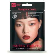 """Экспресс-маска для лица  """"Секреты гейши Формула безупречности"""" (19.5 г) (10322557)"""