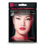"""Экспресс-маска для лица  """"Секреты гейши Вечная молодость"""" (19.5 г) (10322556)"""