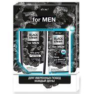 """Подарочный набор """"Black Clean For Men"""" (пена, гель) (10918929)"""