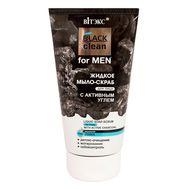 """Мыло-скраб для лица """"Black Clean For Men"""" (150 мл) (10919061)"""