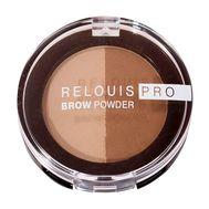 """Тени для бровей """"Brow Powder"""" тон: 01, blonde (10825624)"""
