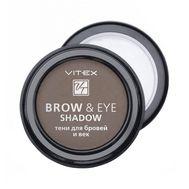 """Тени для бровей и век """"Brow&Eye Shadow"""" тон: 14, chocolate (10323540)"""