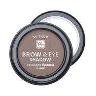 """Тени для бровей и век """"Brow&Eye Shadow"""" тон: 11, taupe (10323537)"""