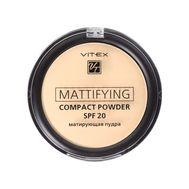 "Пудра для лица матирующая ""Mattifying"" SPF 20 тон: 04, sand beige (10940485)"