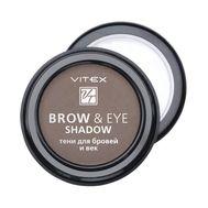 "Тени для бровей и век ""Brow&Eye Shadow"" тон: 12, light brown (10323538)"