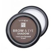 "Тени для бровей и век ""Brow&Eye Shadow"" тон: 13, medium brown (10323539)"