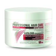 """Бальзам-кондиционер для волос  """"Защитный стабилизирующий"""" (500 мл) (10323119)"""