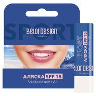 """Бальзам для губ """"Аляска-спорт"""" SPF 15 (10323451)"""