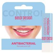 """Бальзам для губ """"Lip Control Antibacterial"""" (10323387)"""