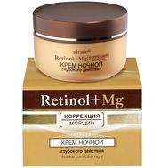 "Ночной крем для лица ""Retinol+Mg. Глубокого действия"" (45 мл) (10324026)"