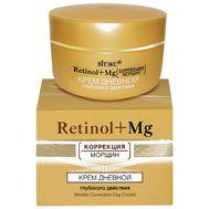 """Дневной крем для лица """"Retinol+Mg. Глубокого действия"""" (45 мл) (10324025)"""