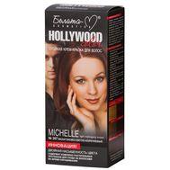 """Крем-краска для волос """"Hollywood color"""" тон: 397, мишель (10324042)"""