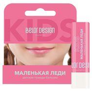 """Помада-бальзам для губ детская """"Маленькая леди"""" тон: 2, жемчужинка (10603275)"""