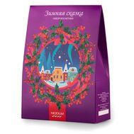 """Подарочный набор """"Зимняя сказка"""" (крем для тела, ароматическая таблетка) (10324115)"""