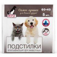 "Пеленки для животных ""Petsy. Super"" (5 шт.; 600х400 мм) (10324303)"