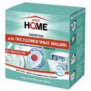 """Таблетки для посудомоечных машин """"С антибактериальным эффектом All-in-1"""" (30 шт.) (10324456)"""
