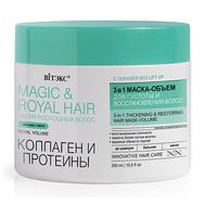 """Маска-объем для волос 3в1 """"Коллаген и протеины"""" (300 мл) (10324970)"""