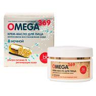 """Ночной крем-масло для лица """"Интенсивное восстановление кожи"""" (48 г) (10883002)"""